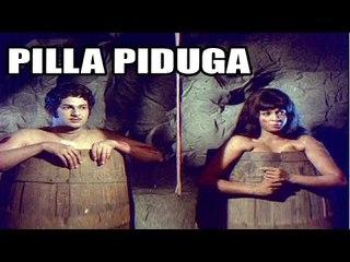 """Pilla Pidugu"" Full Telugu Movie [HD]"