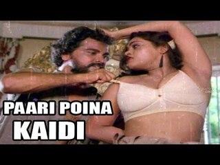 """""""Paari Poina Kaidi"""" Full Telugu Movie [HD]"""