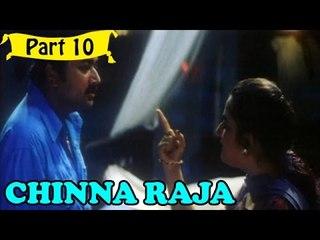 Chinna Raja | Telugu Movie | Jayaram, Mohini, Pandiarajan | Part 10/12 [HD]
