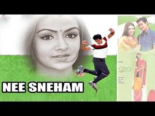 """Nee Sneham"" Full Telugu Movie (2002) | Uday Kiran, Arti Agarwal [HD]"