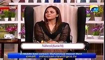 Nadia Khan Show - Sheikh Rasheed's Girlfriend Calls in Live Show, Check The Reaction of Sheikh Rasheed