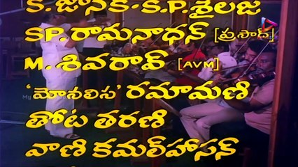 Amavasya Chandrudu Kamal Hassan Introduction Scene || Kamal Haasan, Madhavi