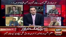 Latest news - ARY News Headlines 8 January 2016, Karachiites are not part of Karachi's institutions