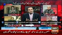 Latest news - ARY News Headlines 8 January 2016, Karachiites are not part of Karachi's institutions anymore