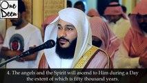 Telawat . Best Telawat .Surah Ma'arij - Qari Abdur Rahman Al-Ossi - Emotional Recitation.