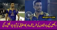 How Muhammad Amir Was Welcomed in Karachi Look At The Crowd Protocol For Amir