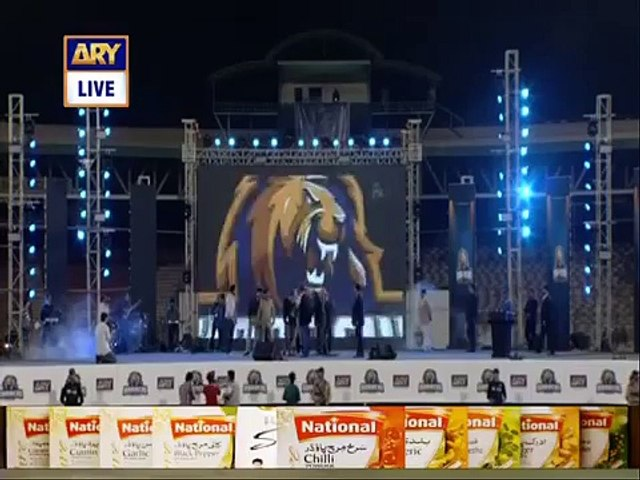 Governor Sindh Played Guitar on National Anthem of Pakistan in Karachi Kings Concert - PSL 2016
