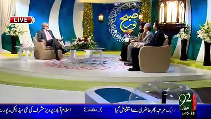 Subh-E-Noor - 9 Jan 2016 - 92 News HD