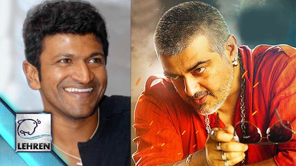 Puneeth Rajkumar To REMAKE Ajith's Vedhlam