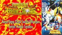Ultraman Chou Toushi Gekiden Opening - Chou Toushi Ultraman ウルトラマン超闘士激伝 OP - 超闘士ウルトラマン