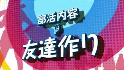 Shingeki nos Cinemas, Final de Haruhi, Nisekoi e novo CDZ - Otakuway