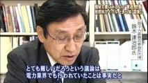 【スクープ】核燃サイクルは、国と電力会社が撤退責任を押し付け合ったためにやめられなくなった!