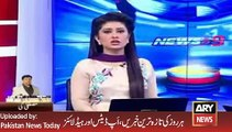 ARY News Headlines 3 March 2016, MQM Reaction on Musta Kamal Press Conference