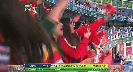 Match 6: Islamabad United vs Karachi Kings - Karachi Wickets