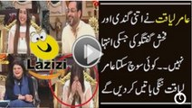 Aamir Liaqat Crossed All Limits and Started Vulgar Talk in his Show - Video Dailymotion