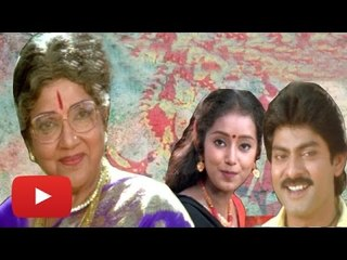 """""""Pelli Kanuka"""" Full Telugu Movie (1998)   Jagapathi Babu, Lakshmi [HD]"""