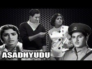 """Asadhyudu "" Full Telugu Movie (1968)   Krishna,Mukkamala [HD]"
