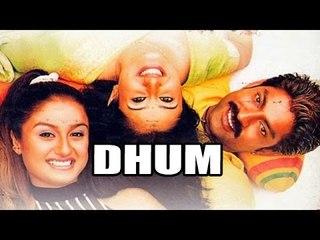 """Dhum"" Full Telugu Movie (2003) | Jagapathi Babu, Sonia Agarwal  [HD]"