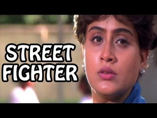 """Street Fighter"" Full Telugu Movie (1995) | Vijayashanthi, Jayasudha [HD]"