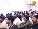 Zakir Waseem Abbas Baloch Majlis 1 Muharram 2015 Qila Bhattianwala Muridke