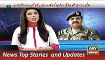 ARY News Headlines 6 November 2015, Army Chief Gen Raheel Sharif Perform Umrah