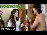 Ooyala - Srikanth, Ramya Krishnan - Full Telugu Movie [HD]