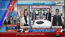 Mian Mehmood ur Rasheed PPP Aur N-League Par Baras Pary