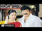 Raja Babu - Rajasekhar, Sridevika - Full Telugu Movie [HD]