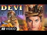 Devi - Prema, Vanitha, Abu Salim - Full Telugu Movie [HD]