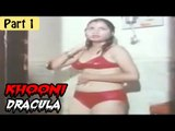 Khooni Dracula Hindi Movie (1992) | Harinam Singh, Amrit Pal | Part 1/9 [HD]