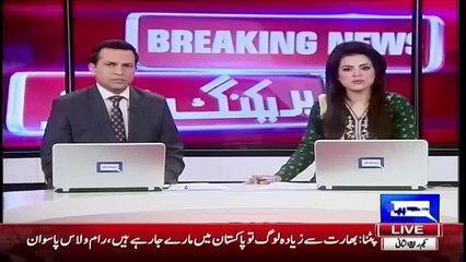 Indian Minister Speaks In Favor Of Pakistan