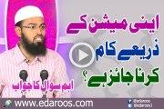 Animation K Zarye Kaam Karna Jaiz Hai By Faiz Syed