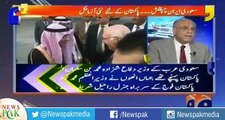 Pakistan Army Will Not Do the Same for Saudi Arabia Which Zia ul Haq Did For Jordan against Palestine - Najam Sethi