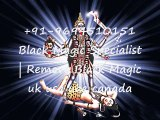 +91-9694510151 black magic specialist in kerala canada uk usa  canada uk usa uae