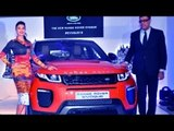Hot Jacqueline Fernandez Unveils 2016 Range Rover Evoque