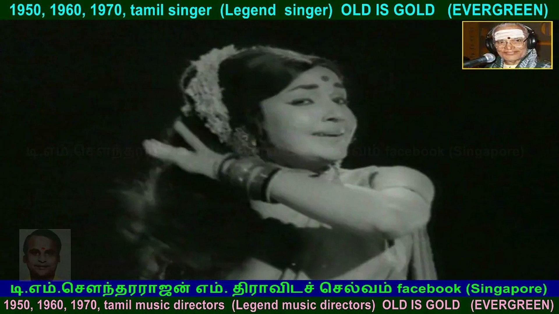 Avasara Kalyanam 1972 song 1