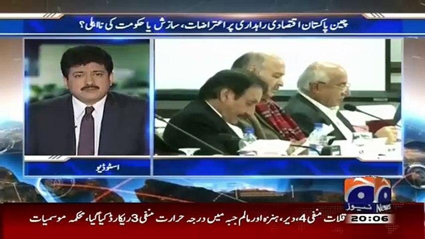 Federal Minister Prof. Ahsan Iqbal - #CPEC - Capital Talk - Jan 11, 2016