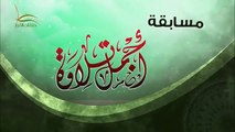 Tilawat-e-Quran By A Young Kid In Beautiful Voice - video