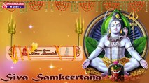 Hara Hara Siva Shambo || Lord Shiva Devotional Songs || Lord Shiva Lingastakam