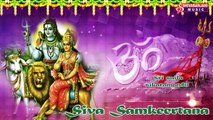 Sri Saila Sikaramandu || Lord Shiva Devotional Songs || Paramesha O Paramesha