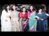 Red Carpet Of Angry Indian Goddesses @ Mami With Celebs