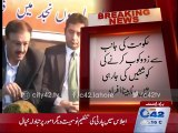 Negotiations failed between government and blind people