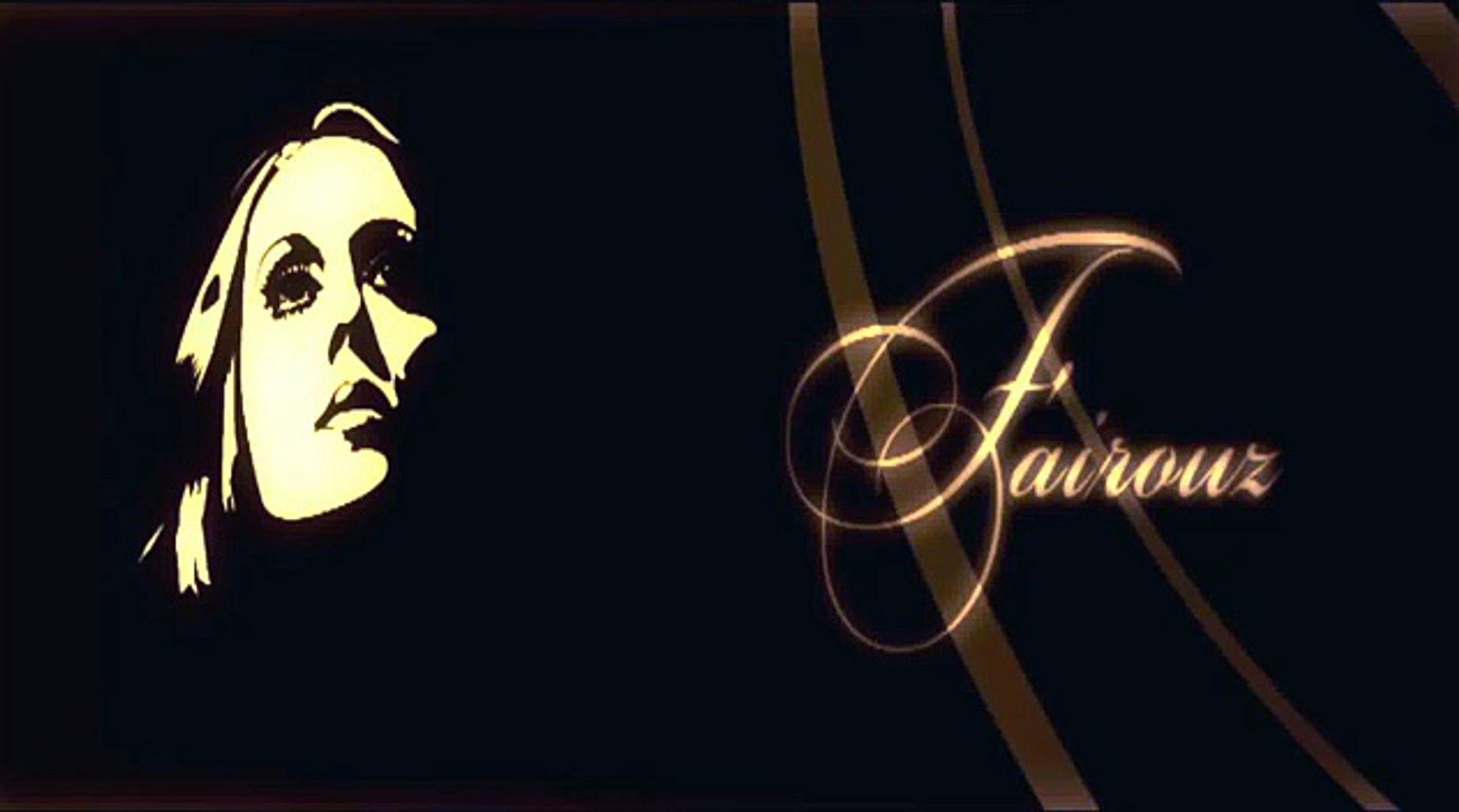 Fayrouz - El Bosta  فيروز - البوسطة