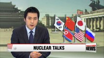 S. Korea to hold bilateral, multilateral meetings with representatives from six party nuclear talks representatives
