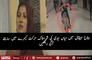 D-Shocking Incident Happened in Jinnah Hospital Lahore | PNPNews.net
