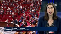 Appel à une primaire à gauche en France