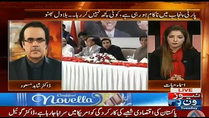 Dr Shahid Masood's take on CPEC Federal Govt, and gang of 4 in PPP