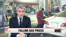 Gas prices in Korea to drop amid record low oil prices