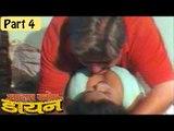 Aadamkhor Daayan Movie - Part 4/10