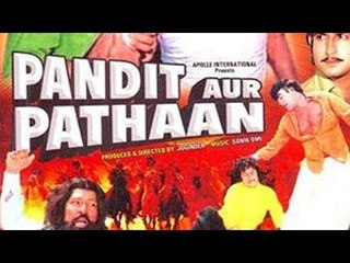 """Pandit Aur Pathan"" | Full Hindi Movie | Mehmood, Kiran Kumar, Dheeraj Kumar, Helen"